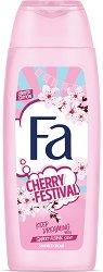 Fa Cherry Festival Shower Gel - олио