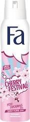 Fa Cherry Festival Deodorant - шампоан