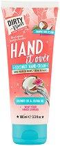 Dirty Works Hand It Over Coconut Hand Cream - продукт
