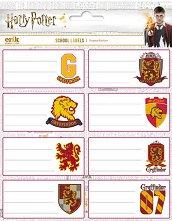 Етикети за тетрадки - Хари Потър: Грифиндор - продукт