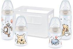 Комплект за новородено - First Choice: Temperature Control -