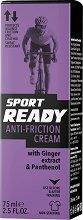 Sport Ready Anti-Friction Cream - балсам