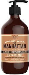 Scottish Fine Soaps Whisky Wash The Manhattan Hand & Body Wash -
