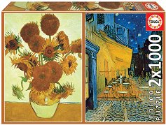 Слънчогледите и Кафе тераса през нощта -