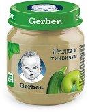 Nestle Gerber - Пюре от ябълка и тиквички -
