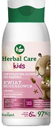 Farmona Herbal Care Kids Two-Phase Bath Oil - продукт