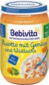 Bebivita - Пюре от ризото със зеленчуци и дива сьомга -