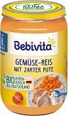 Bebivita - Био пюре от зеленчуци, ориз и пуешко месо -
