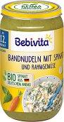 Bebivita - Био пюре от паста, спанак, зеленчуци и сметана -