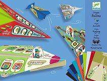 Оригами - Самолети - творчески комплект