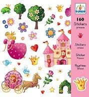 Комплект стикери за декорация - Принцеса Маргарита