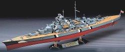 Военен кораб - German Battleship Bismarck - макет