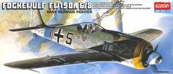 Военен самолет - Focke Wulf Fw190A 6/8 - Сглобяем авиомодел -