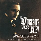 Milcho Leviev - Pancho Wladigeroff - Song of the Clown -