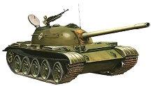 Танк - T-54A - Сглобяем модел -