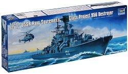 Военен кораб - Разрушител USSR Navy Sovremenny Class Project 956 - Сглобяем модел - макет