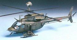 Военен хеликоптер - OH-58D Kiowa - макет