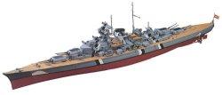Военен кораб - German Battleship Bismarck - Сглобяем модел -