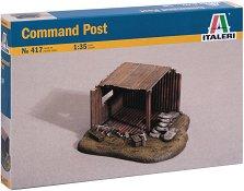Военен команден пост - Сглобяем модел - макет