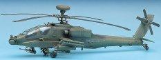 Военен хеликоптер - AH-64A Apache - макет