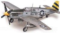 Военен самолет - P-51C Mustang - Сглобяем авиомодел - макет