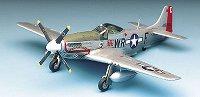 Военен самолет - P-51D Mustang - макет