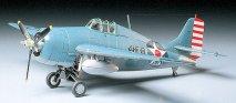Военен самолет - Grumman F4F-4 Wildcat - Сглобяем авиомодел -