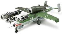 Военен самолет - Heinkel He162 A-2 Salamander - Сглобяем авиомодел -