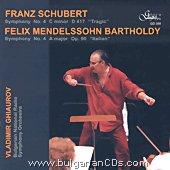 Vladimir Ghiaurov - Franz Schubert, Felix Mendelssohn Bartholdy - албум