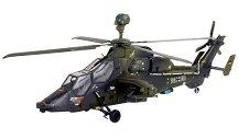 Военен хеликоптер - Eurocopter Tiger UHT/HAP - Сглобяем авиомодел - макет