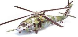 Военен хеликоптер - MH-60G Pave Hawk - Сглобяем авиомодел -