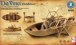 Da Vinci - Лодка с водни колела - макет