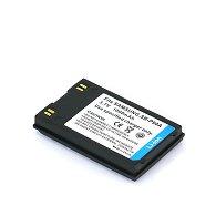 Батерия SB-P90A -