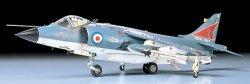 Военен самолет - Hawker Sea Harrier - Сглобяем авиомодел -