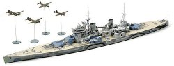 Военен кораб - British Battleship Prince of Wales - Сглобяем модел -