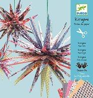 Киригами - Хартиени звезди - творчески комплект
