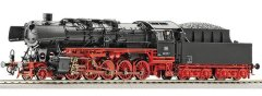 Парен локомотив - BR 51 - ЖП модел -