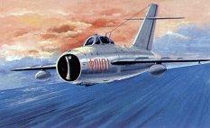 Изтребител - Plaaf F-5 (МиГ-17F) - Сглобяем авиомодел -