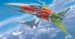 Военен самолет - Chinese FC-1 Fierce Dragon (Pakistani JF-17 Thunder) - Сглобяем авиомодел -