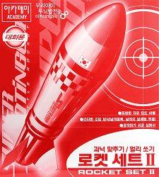Ракета - Сглобяем модел -