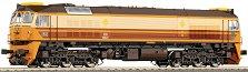 Дизелов локомотив - D 319.2 Estrella - ЖП модел -