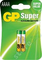 Батерия AAAA - Супер алкална (LR8D425) - 2 броя - батерия