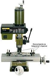 Микро фреза FF 230 - Инструмент за моделизъм -