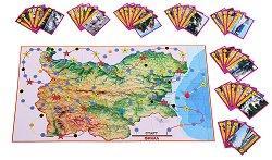 Моята България - Образователна игра -