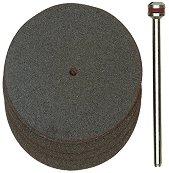 Комплект корундови дискове за рязане ∅ 38 х 0.7 mm - 5 броя - продукт