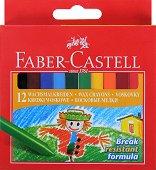 Восъчни пастели - Комплект от 12 цвята
