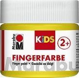 Боя за рисуване с пръсти - Бурканче от 100 ml и 125 ml