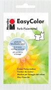 Фиксатор за текстилна боя - EasyColor
