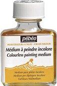 Безцветен медуим за маслени бои - Шишенце от 75 ml, 245 ml и 495 ml
