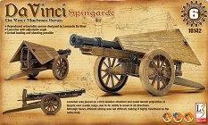 Полево оръдие - Da Vinci Spingarde - Сглобяем модел -